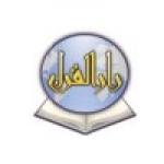 Logo da emissora Radio Quran Morocco