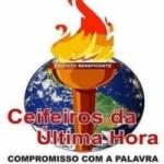Logo da emissora Rádio Ceifeiros