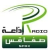 Radio Sfax AM 720