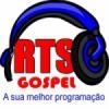 Rádio TS Gospel