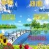 Radio Boaventura