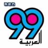 Radio Al Arabiya 99.0 FM
