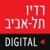 Radio Tel Aviv 102.0 FM