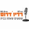 Darom 96 - 97 FM