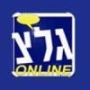 Galei Zahal 102.3 FM