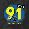 Lev Hamedina 91 FM