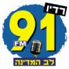 Radio Lev Hamedina 91.0 FM