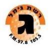 Kol Reshet Gimmel 97.8 FM
