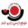 Radio AmmanNet 92.4 FM