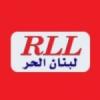 RLL Radio Liban Libre 102.5 FM