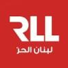 Radio Liban Libre RLL 102.5 FM