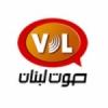 Voice of Lebanon 93.3 FM