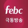 Radio FEBC 104.7 FM