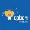 CPBC Radio 105.3 FM