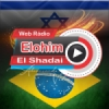 Rádio Elohim El Shadai