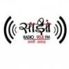 Ah Radio 90.8 FM