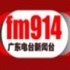 Efly 91.4 FM