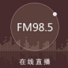 Radio Foshan Colour 98.5 FM
