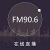 Radio Foshan 90.6 FM