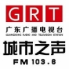 Guangdong Voice of The City 103.6 FM