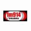 Guangdong 91.4 FM