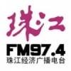 Guangdong Pearl River Radio 97.4 FM