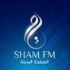 Radio Sham 92.3 FM
