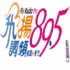 Fly Radio 89.5 FM
