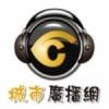 Gold 92.9 FM