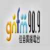 Goodnews 90.9 FM