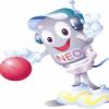 N.E.R 100.5 FM Tai-Tung
