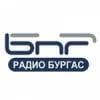 Radio Burgas 92.5 FM