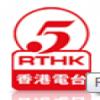 RTHR-5 783 AM