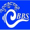 Bhutan National Radio 88.1 FM
