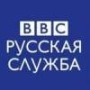 Radio BBC Russian