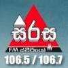 FM Sirasa 106.5