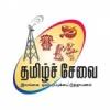 Radio Tamil National Service 102.1 FM