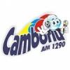 Rádio Camboriú 1290 AM