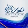 Radio Sout Al Khaleej 99.0 FM