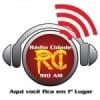 Rádio Cidade Jaraguá 910 AM