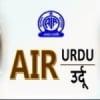 Air Urdu 1071 AM