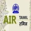 Air Tamil