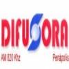 Rádio Difusora Penápolis 820 AM