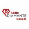Rádio Diamante Gospel