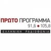 ERA Proto Programma 91.6 FM e 105.8 FM