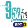 ERT3 9.58 FM