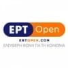 ERT Open 106.7 FM