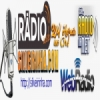 Rádio Silveirinha
