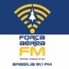 Rádio Força Aérea 91.1 FM