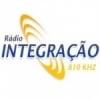 Rádio Integração 810 AM